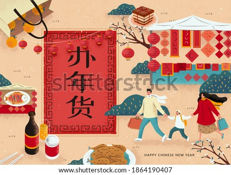 Miniature Asian family walking in outdoor market, concept of buying food for Spring festival, Text: Chinese new year shopping