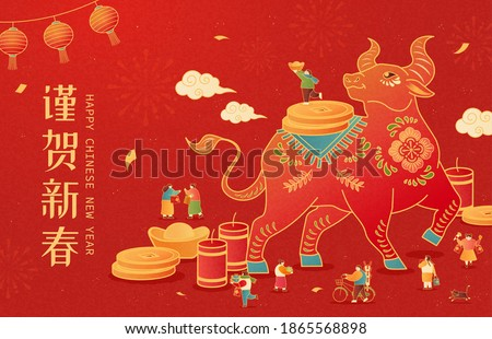 Miniature Asian people walking around a bull with floral patterns, concept of Chinese zodiac sign ox, Translation: Happy Chinese new year