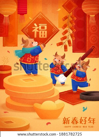 Miniature bulls playing under hanging spring couplets. Concept of Chinese zodiac sign ox. Translation: Fortune, Happy Chinese new year
