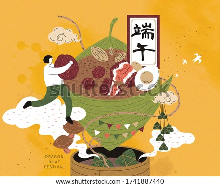 Miniature girl holding dates and toward giant rice dumpling upon bamboo steamer, Dragon boat festival written in Chinese calligraphy