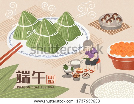 Miniature grandma wrapping rice dumplings for holiday surrounded by ingredients, Dragon boat festival on May 5th written in Chinese words