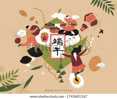 Miniature people standing and sitting on zongzi ingredients, Dragon boat festival and wine written in Chinese calligraphy
