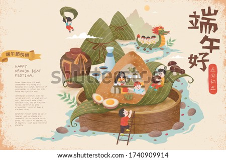 Miniature people wrapping zongzi upon bamboo steamer and floating on river, Happy Dragon Boat Festival and May 5th written in Chinese words
