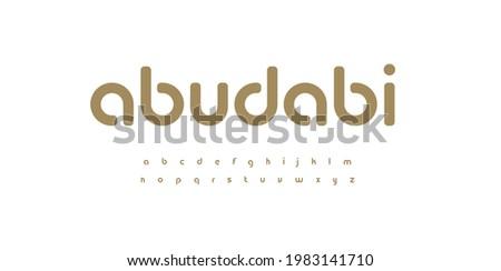 Minimal elegant font lowercase alphabet. Rounded angles letter set bauhaus fashion style type. Golden minimalist clean simple digital typography