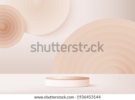 Minimal pink podium and scene with 3d render vector in abstract background composition, 3d illustration mock up scene geometry shape platform forms for product display. stage for product in modern.
