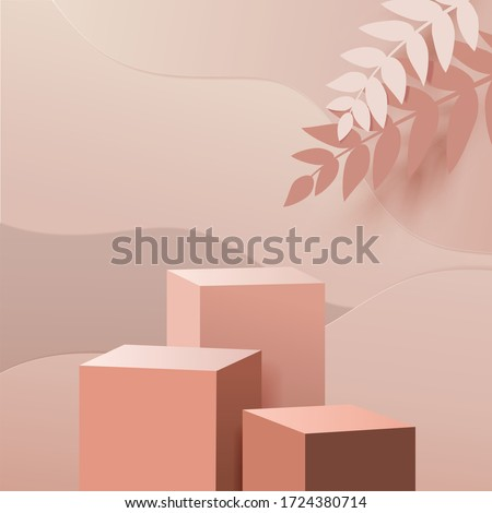 minimal scene with geometric forms. box cube podiums in cream background with paper leaves on column. Scene to show cosmetic product, Showcase, shopfront, display case. 3d vector illustration.