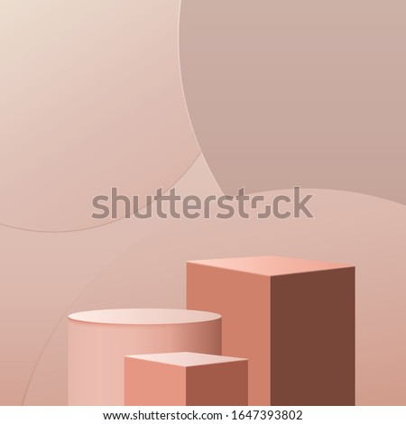 minimal scene with geometrical forms. Cylinder podiums in cream background. Scene to show cosmetic product, Showcase, shopfront, display case and stage. 3d vector illustration.