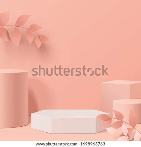 minimal scene with geometrical forms. Cylinder podiums in cream background with leaves. Scene to show cosmetic product, Showcase, shopfront, display case. 3d vector illustration.