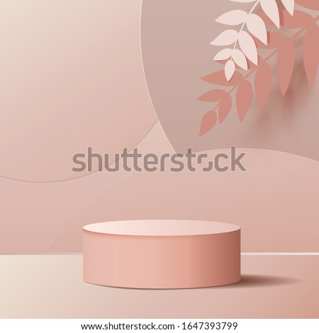 minimal scene with geometrical forms. Cylinder podiums in cream background with paper leaves on column. Scene to show cosmetic product, Showcase, shopfront, display case. 3d vector illustration.
