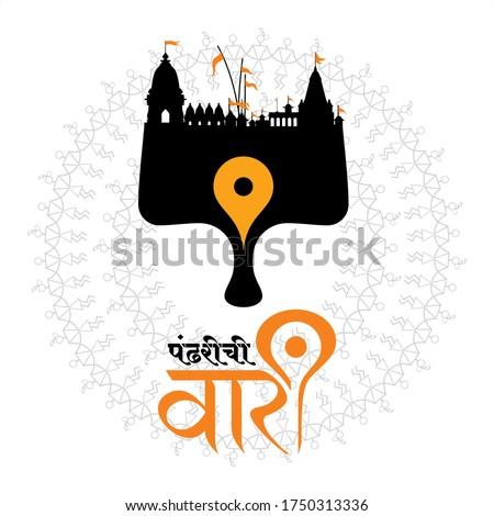 Minimal vector illustration of pandharpur wari - vitthal temple Zdjęcia stock ©