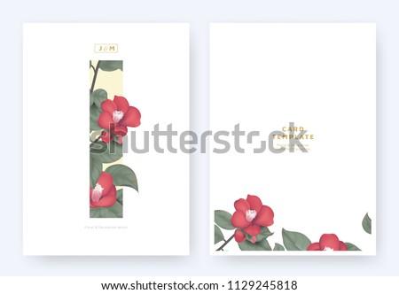 minimalist floral invitation