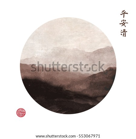 minimalistic landscape with