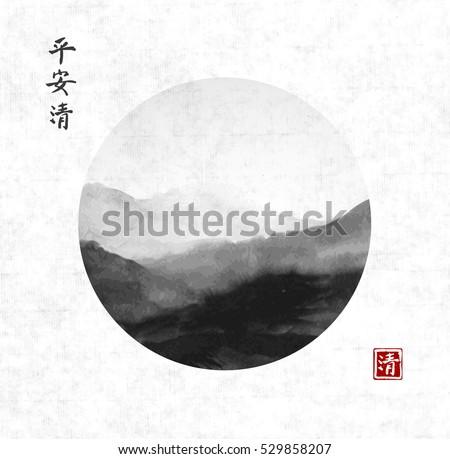 minimalistic landscape with