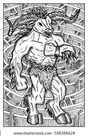 minotaur monster and labyrinth