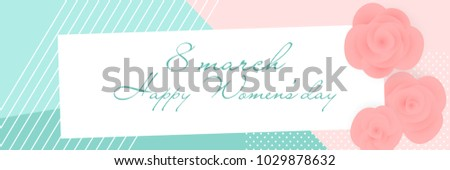 mint color rose bud vector