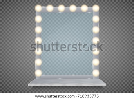 mirror in frame with light