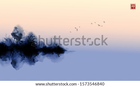 misty island with forest trees