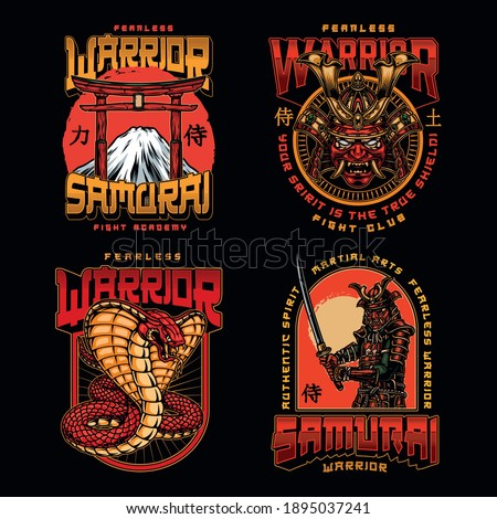 Mixed martial arts fight club logos in vintage style with samurai warrior aggressive snake Torii Gate and mountain Fujiyama isolated vector illustration. Japan translation - Samurai, Warrior, Power