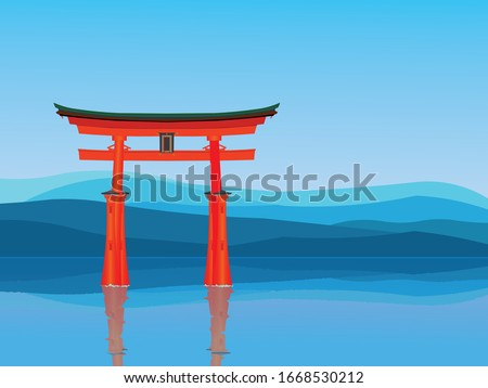miyajima itsukushima shinto