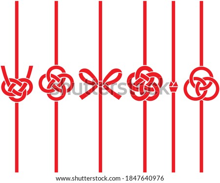 mizuhiki set. decorative Japanese cord made from twisted paper. paper strings.