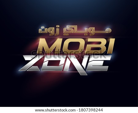 mobi zone digital letter with