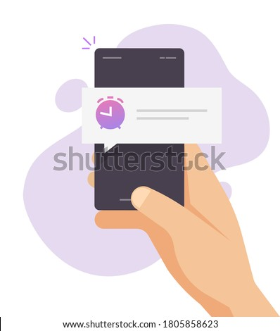 Mobile alarm clock reminder message notice to wake up vector, smartphone phone watch timer notification in person hand flat cartoon icon, electronic digital cellphone app alert modern Stockfoto ©
