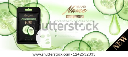 mock up advertising for