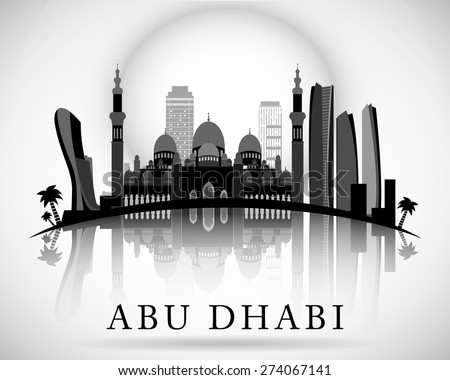 modern abu dhabi city skyline