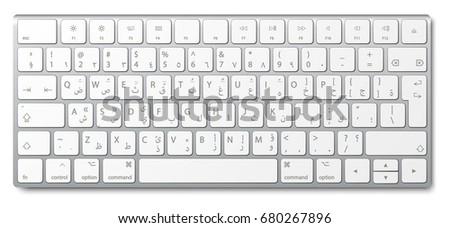 modern aluminum computer