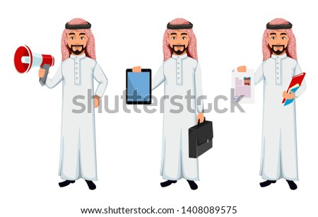 Modern Arab business man, set of three poses. Successful businessman cartoon character holds loudspeaker, holds tablet and holds documents. Vector illustration