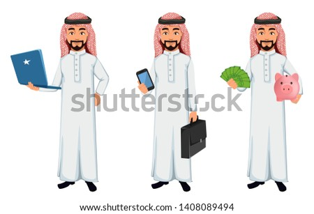 Modern Arab business man, set of three poses. Successful businessman cartoon character holds laptop, holds smartphone and holds money and piggy bank. Vector illustration