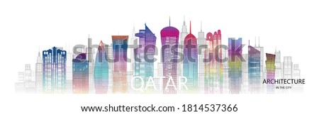 Modern architecture skyscrapers in Qatar with colorful of Asia. Tour  Qatar architectural landmarks famous city of Doha in Asia on a white background. Tour Qatar with panoramic popular capital city.