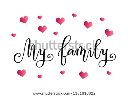 Modern calligraphy of My family in black on white background decorated with pink hearts for decoration, print, decor, photo album, photo, scrapbooking, poster, family book #1181818822