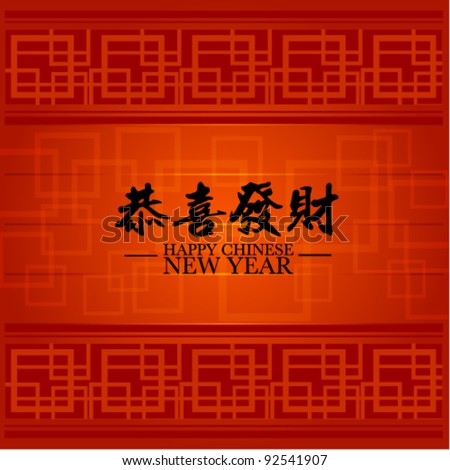 modern chinese new year label vector design