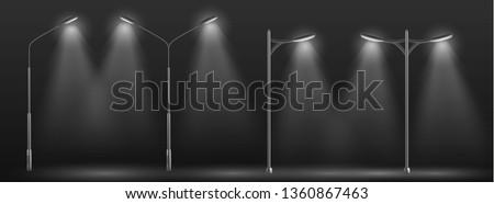 modern city street lights row