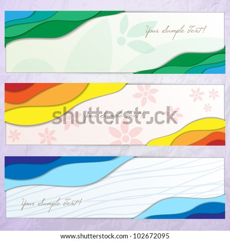 Modern creative colorful banner set, vector