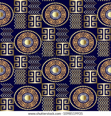 Modern 3d greek seamless pattern. Vector patterned geometric background. Luxury ornamental abstract design. Beautiful gold ethnic tribal style geometry 3d ornament. Zigzag, circles, lattice, squares