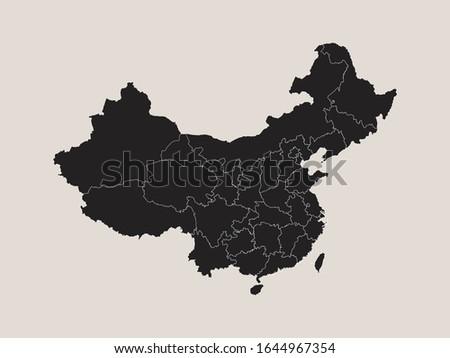 modern design china political