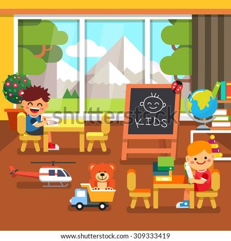 modern elite kindergarten