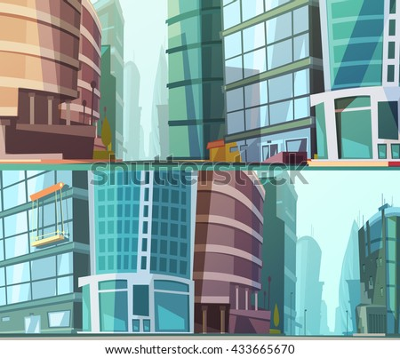 modern glass walls buildings