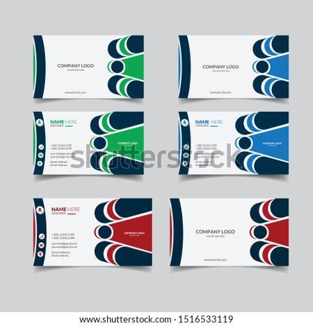 Modern gradient business card template design. Elegant red and blue business card template design. Abstract business card template design,Creative 4 color variation business card template design