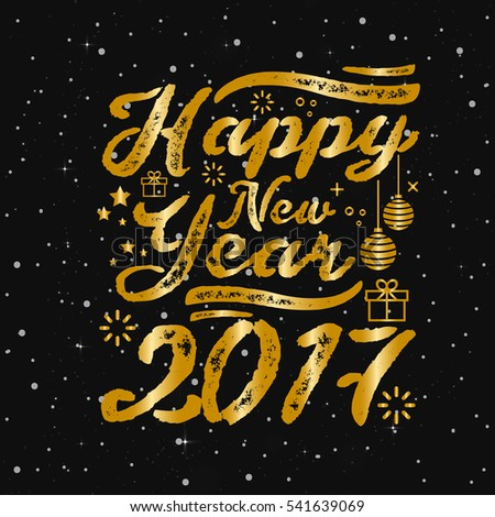 modern happy new year 2017 celebration card suitable for invitation web banner social