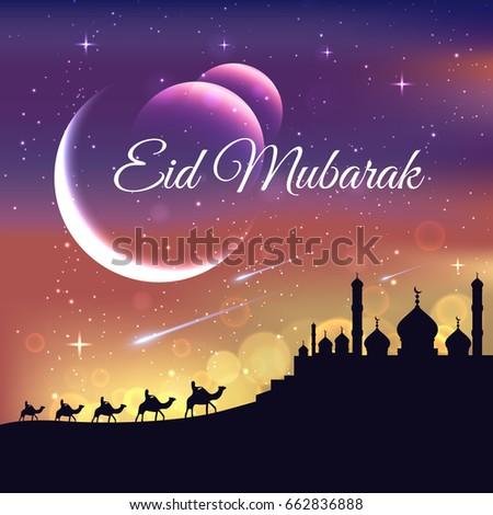 Modern Islamic Eid Mubarak Card Illustration #662836888