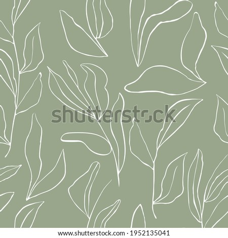Modern minimalistic seamless pattern. Contemporary background with tropical abstract minimalist shapes. Trendy vector illustration perfect for prints, fabric, wrapping paper, textile, wallpaper. Stock foto ©