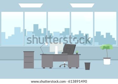 Modern office interior. Vector cartoon image