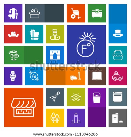 Modern, simple, colorful vector icon set with food, equipment, temperature, curtain, party, fahrenheit, dont, sport, shop, summer, park, car, domestic, carnival, vacuum, fitness, bag, luggage icons