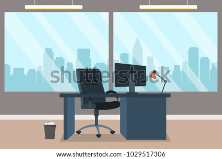 modern stylish office. The boss's office. flat vector illustration