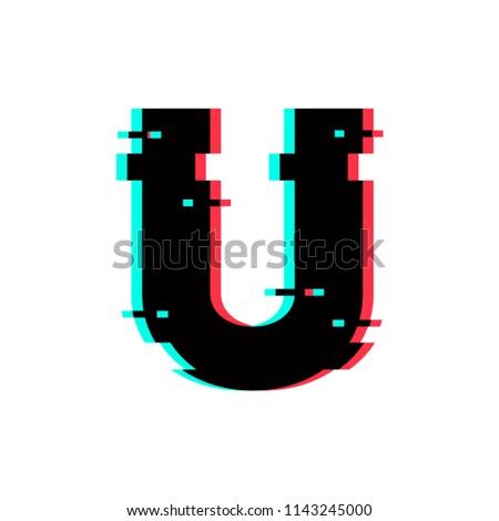 Modern Vector Logo Letter U. U Letter Design Vector