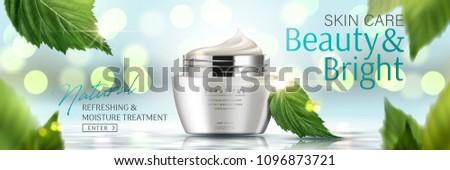 Moisture cream jar with leaves on bokeh glitter background in 3d illustration