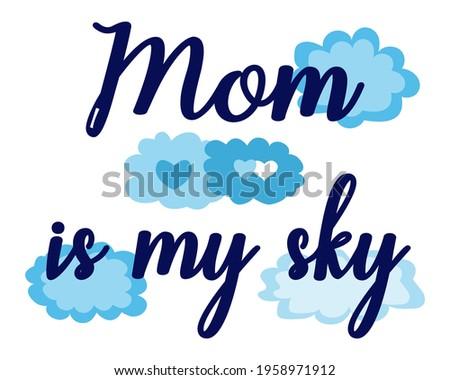 mom is my sky greeting card